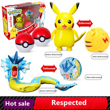 Hand-Made Model Toy Elf Pet Transformation Suit Golfer Making Pikachu Toy Fire-Breathing Dragon Little Super Fantasy Pokemon Toy