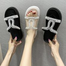 Fairy style pearl slippers women's 2021 summer new Korean leisure fashion hollow out thick bottom muffin one line sandals women