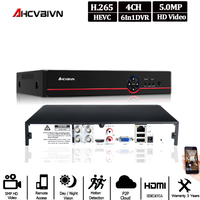 5MP H.265 VGA HDMI Security 4CH Surveillance CCTV DVR 4 Channel 5MP 5M N 15fps DVR RS232 PTZ For Analog IP Camera 6 IN 1 2TB HDD