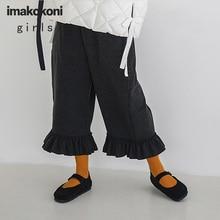 Imakokoni Japanese loose solid color wide leg pants original design ruffled wide leg pants autumn 192752 plus color block hem plaid wide leg pants