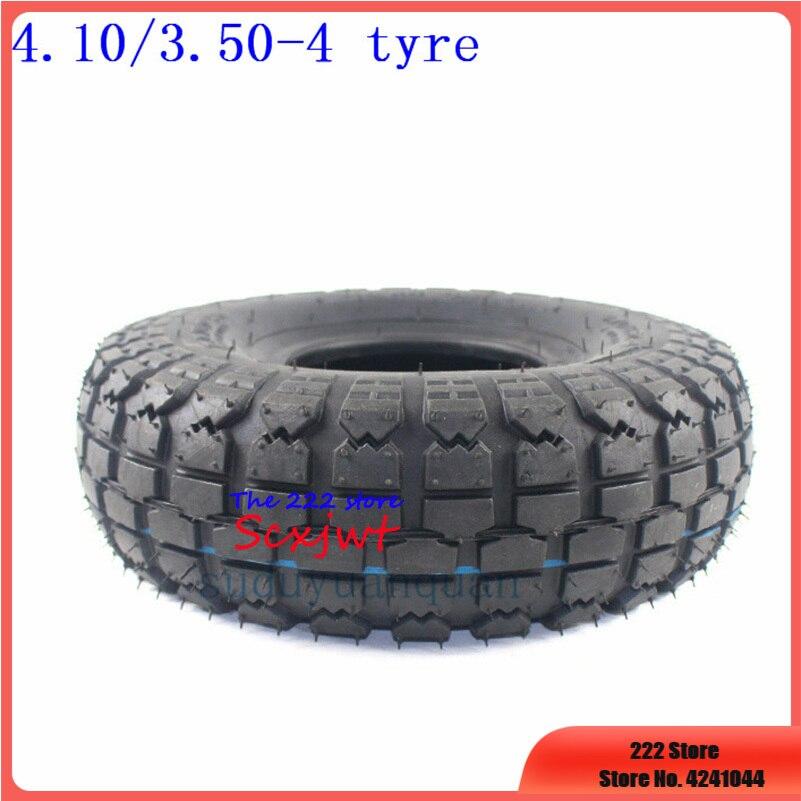 Maxpower 335481 Tire Tube 410 x 350 x 4 Mowers & Outdoor Power ...