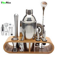 IYouNice 1-12 pcs Cocktail Shaker Set Jigger Mixing Spoon Tong Barware Bartender Tools w/Wood Storage Stand Bars Mixed Drinks