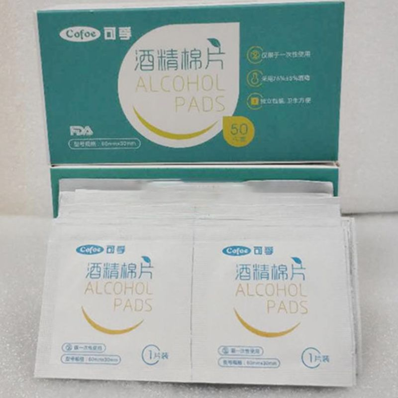 50Pcs/Box Disposable Medical Sterilization Alcohol Pads Disinfection Sheet Skin Cleaning Wet Wipes Portable Individually Package