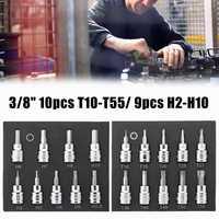 9/10 sztuk 3/8 Cal gniazdo napędu zestaw T10 T55 gniazdo torx H2 H10 z łbem sześciokątnym zestaw części uniwersalne gniazdo metryczne moc naprawy zestaw narzędzi w Zestawy narzędzi ręcznych od Narzędzia na