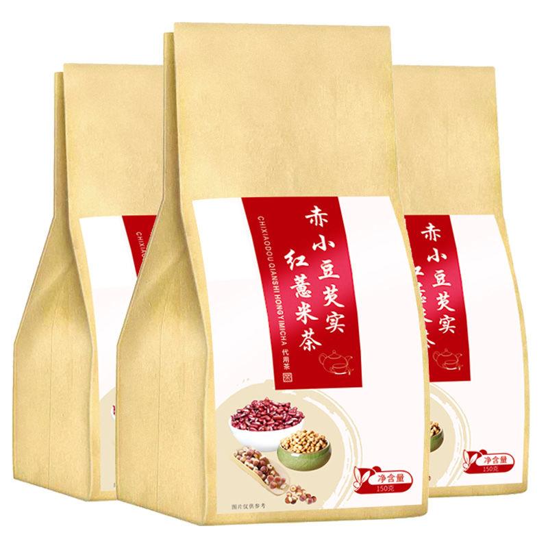 2020 Anhui Hong Dou Yi Mi Cha Red Bean Barley Teaชาอื่นๆสุขภาพชาสำหรับความร้อนและสูญเสียน้ำหนัก