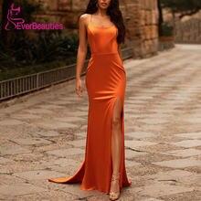 Атласное Вечернее платье русалка длинное официальное с разрезом