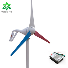 Small Home Wind Turbine Generator 400W Windmill Controller blade Mini gerador eolico Charge for Marine Light