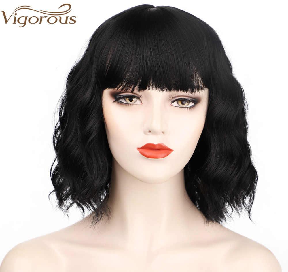 Güçlü kısa dalgalı kahküllü peruk sentetik peruk kadınlar için doğal kahverengi karışık siyah saç Bob peruk ısıya dayanıklı iplik