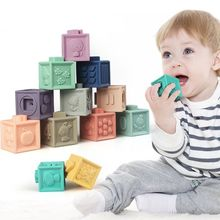 Enlightenment for infants and young children, large soft plastic changeable building blocks, children