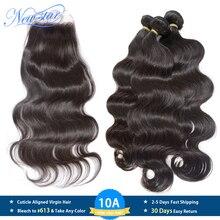 Бразильские натуральные волосы, 3 пряди, с кружевом, необработанные человеческие волосы, выровненные, 10 А