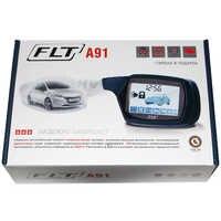 Für Russische A91 Zwei Weg Auto Alarm System + Motor Starten LCD Fernbedienung Schlüssel A91 Russland Alarm
