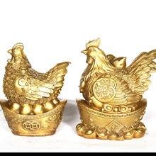 Cobre puro yuan bao yuanbao frango ornamentos casa escritório bênção ficar rico trazer riqueza e fortuna lingote estátua