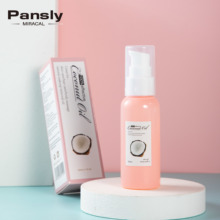 Prevent-Loss-Products Hair-Care Coconut-Oil Smooth-Repairing Essential Damaged-Nutrition