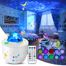 Céu estrela galáxia projetor led iluminação girando bebê crianças quarto lua berço oceano onda decoração com usb remoto luz da noite 2021