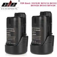 2 piezas para batería Bosch BAT411 sin efecto de memoria 12 V 2.0Ah batería de iones de litio BAT411A BAT412 BAT412A BAT413 BAT413A