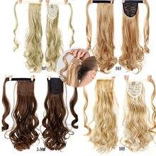 Lupu 22 дюйма конский хвост наращивание волос термостойкие обертывание ped искусственный длинный волнистый длинный прямой/кудрявый обертывание для женщин