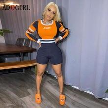 Женский спортивный костюм adogirl эластичный в стиле пэчворк