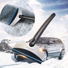 Скребок для снега и льда авто лобовое стекло для удаления льда инструмент прибор для чистки окон зимние автомойки аксессуары Горячая Распродажа