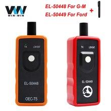 EL-50448 EL-50449 Автомобильный датчик контроля давления в шинах датчик OEC-T5 EL 50448 для GM/Opel EL 50449 для Ford TPMS инструмент сброса EL50448 EL50449