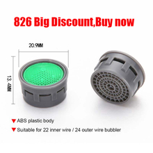 10pcs Water Saving Faucet Nozzle Aerator Kitchen Bathroom Accessories Connector Shower christmas x