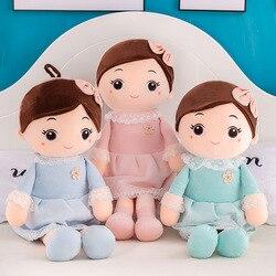 40cm meninas princesa bonecas bebê recheado pelúcia boneca brinquedos crianças brinquedos de pelúcia macio dos namorados crianças aniversário presentes de natal