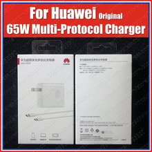 USB C zu C PD Original Huawei Aufzurüsten 65W Power Adapter EU UK MateBook Pro 2020 D15/D14/14/13/E/X Pro MagicBook 15/14/Pro