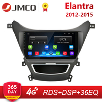 2din 2.5D IPS Android 8.1 Car Radio Stereo Navi For Hyundai Elantra 2012 2015 Navigation GPS Head Unit 2G+32G 4G+WiFi RDS DSP