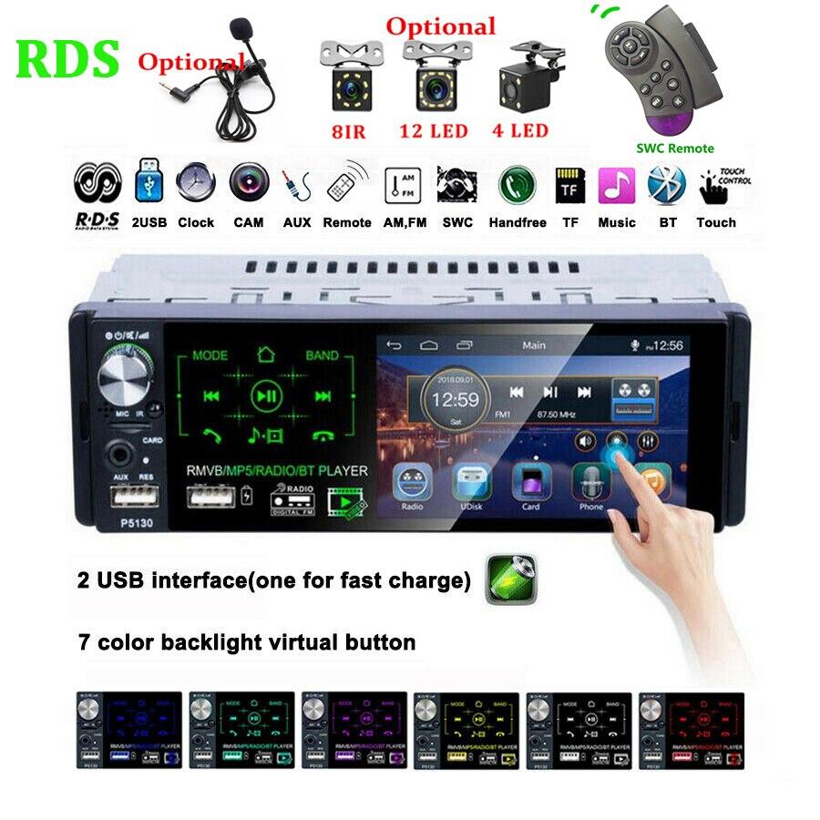 1 Din Auto Radio MP5 Speler Full Touch Screen 2USB Rds Fm Stereo Am Bluetooth MP5 Speler P5130 Autoradio 4.1 inch Auto Stereo