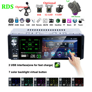 1 Din Car Radio MP5 Player Full Touch Screen 2USB RDS FM Stereo AM Bluetooth MP5 Player P5130 Autoradio 4.1 inch Car Stereo
