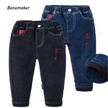 Benemaker Children Jeans Fleece Winter Jean Pants For Boy Girl Denim Warm Clothing Baby Kids Pants Casual Thicken Trousers JH143