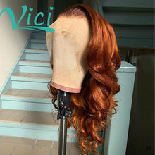 Dark Ginger Color Lace Front Human Hair Wigs 13x6 PrePlucked Orange Body Wave Wig Natural Hailine With Baby Hair Brazilian Remy(China)