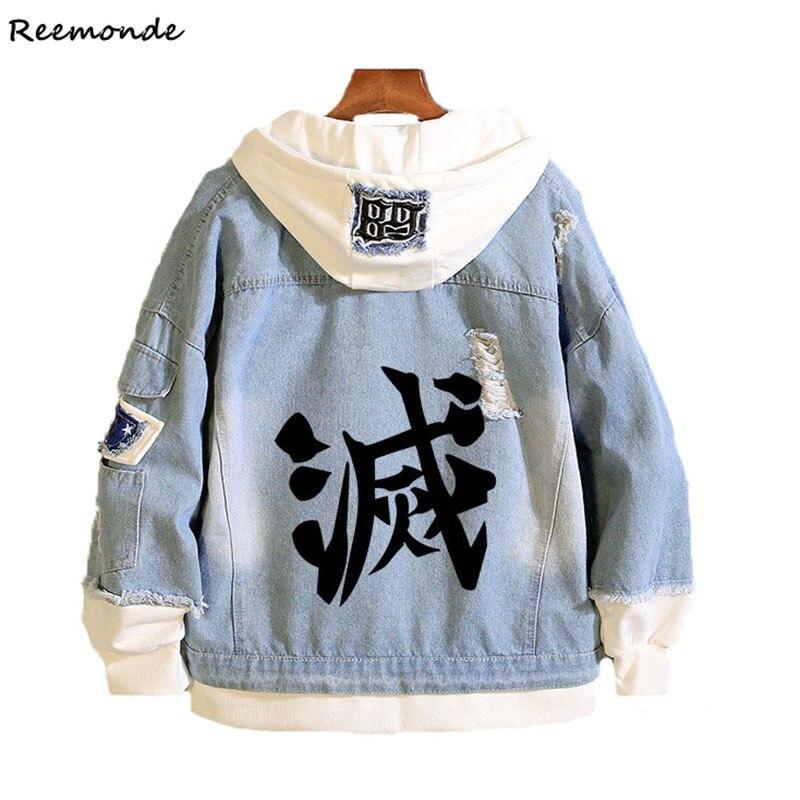 Demon Slayer: Kimetsu No Yaiba Cowboy Jacket Hoodie Coat Tanjirou T Shirt Cosplay Costume Tomioka Giyuu Hoodies Sweatshirts Boys