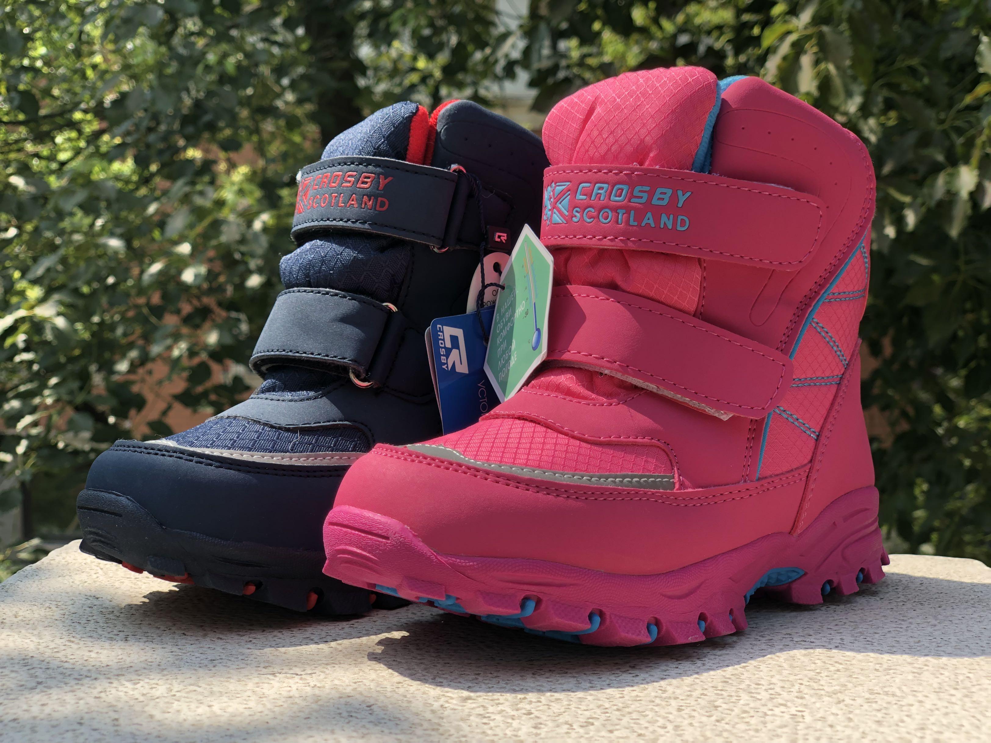 Children Winter non-slip waterproof tube snow boots warm cotton shoes flat boot