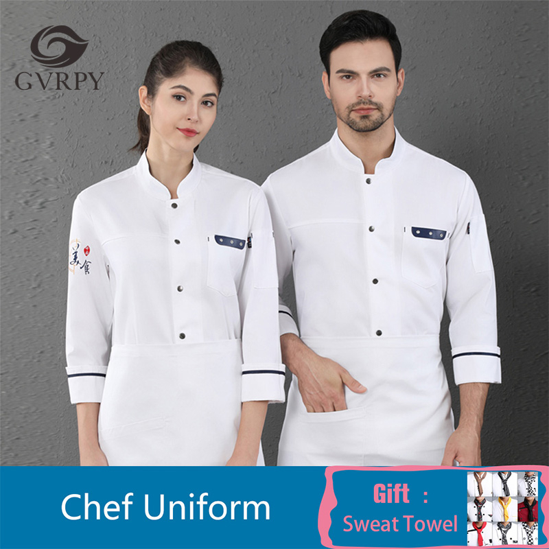 High Quality Chef Uniform Kitchen Antifouling Jacket Catering Service Cafe Bakery Barbershop Unisex Waiter Long Sleeve Shirt