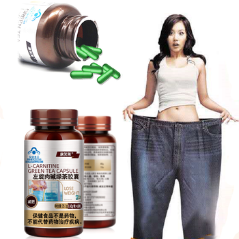 Slimming Weight Loss Diet Pills Reduce capsule Products Cellulite Fat Burning Burner Lose Weight Aid L-Carnitine Green Tea slimming weight loss diet pills reduce capsule anti cellulite fat burning burner lose weight reducing aid emaciation products