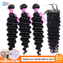 [BY] Brazilian Deep Wave Bundles With Closure Natura Color Human Hair Extension 3 Bundles Deals With 4*4 Lace Closure Remy Hair(China)