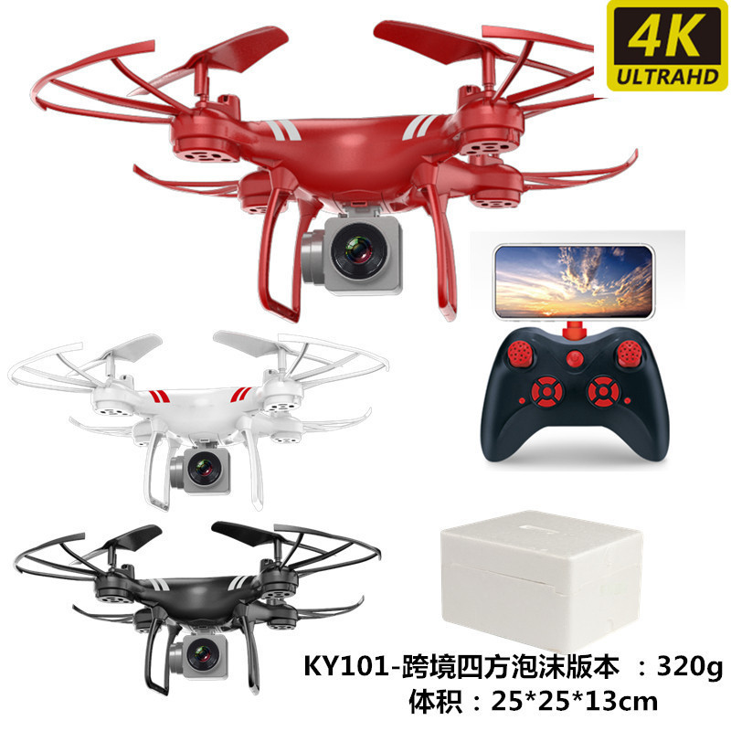 Ky101 Unmanned Aerial Vehicle Aerial Photography WiFi Real-Time Image Transmission Quadcopter Set High S8 Remote Control Aircraf