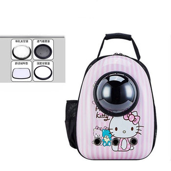 14 colors New Capsule Pet Bag Backpack Breathable Space Pet Backpack Sac De Transport Pour Chat Waterproof Traveler Knapsack - Color 12