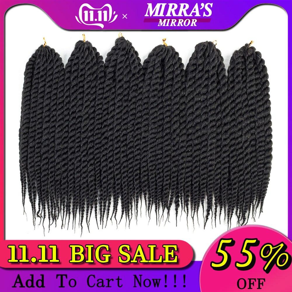 Mirra's Mirror 6pcs Twist Hair 12