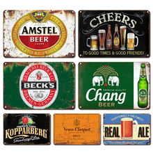 Backyard Bar Art Decor Metal Plate Vintage Beer Logo Tin Sign For Kitchen Pub Wall Decoration Plaques Shabby Chic Room Signs