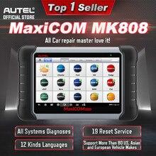 Autel MaxiCOM-herramienta de diagnóstico OBD2 para coche, escáner automotriz IMMO EPB SAS BMS TPMS DPF, PK MD802 MaxiCheck Pro