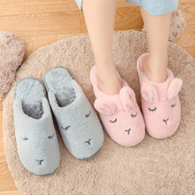 Non-slip Quality Wool cute Women Home Slippers Winter Warm Indoor floor Plush House Slippers Comfortable Slip on female Shoes mntrerm 2018 cute mouse animal prints home comfortable indoor home practical plush non slip fleeces warm slippers women