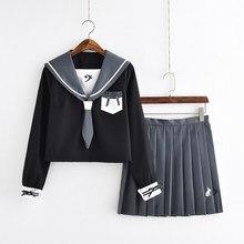 Костюм Моряка Jk Униформа Jpanese Kawaii изысканная вышивка милый кролик консервативный костюм кардиган короткий топ с длинными рукавами+ плиссированная юбка
