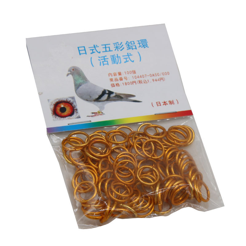 100Pcs Pigeons Identification Race Birds Metal Foot Ring 8mm Pigeons Carry Tools Quail Parrot Ring Bird Feeding Pigeons Tools