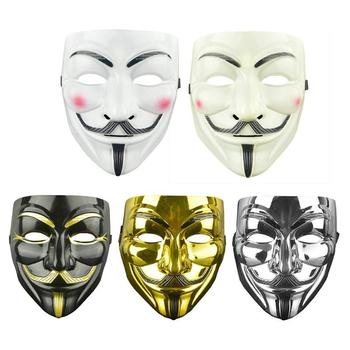 Funny Drama Mask Costume Cosplay Halloween Personality Prop Carnival Dance Masquerade Carnival Party Dress Face Shield image