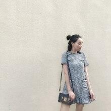 Short Sleeve Tweed ruffle Dress Na01