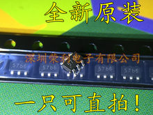 100% novo & original TP4057 57BA 57B0 57B IC SOT-23 500mA-6 BOM