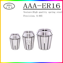 AAA ER16 high precision collet/lock collet /1 2 3 3.175 4 5 6 7 8 9 10mm/ 0.005 muon roundness/ Postage free