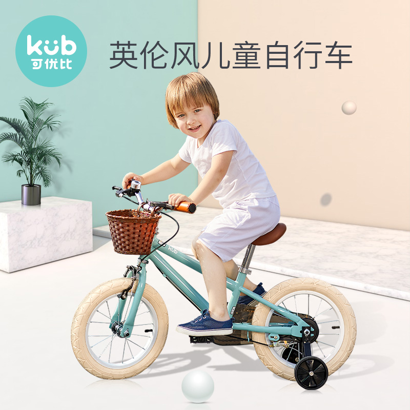 Children's Bicycle 1-6 Years Old Boys, Girls, Bicycles, Children's Bicycle With Baskets And Retro Children's Bicycle