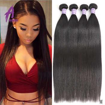 8-30 Inch Bundles Brazilian Straight Hair Bundles Human Hair Weave Bundles 3/4 Pcs Alimice Long Hair Extentions Remy Bundles - Category 🛒 Hair Extensions & Wigs
